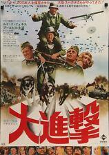 LA GRANDE VADROUILLE affiche Japanese B2 movie poster LOUIS DE FUNES BOURVIL