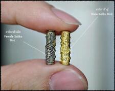 KarMeySuan Ngang Control Arjarn O Thai Amulet Talisman Wealth Lucky Love Trade