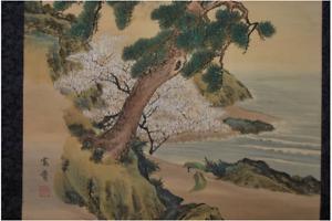 JAPANESE PAINTING Hanging Scroll KAKEJIKU KANSAI MORI Mt Horaisan Silk