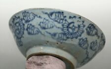 Spectacular Antique Chinese Ming Dynasty Blue & White Porcelain Bowl c1600s