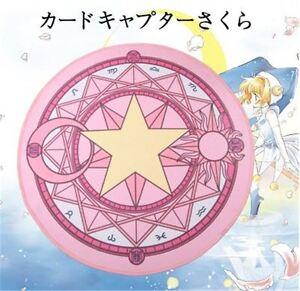 Sakura Tarot Card Round Area Rug Carpet Anime Cardcaptor Sakura Rug Home Deco