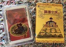 Forbidden City Playing Cards A Full Collection China Collectible Souvenir