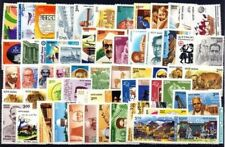 INDIA 1999 Complete Full Year Pack set 62 stamps Assorted Themes MNH
