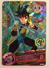 Dragon Ball Heroes PROMO GDPB-20