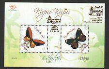 INDONESIA 2008 JAKARTA INT'L STAMP EXH OVERPRINT BUTTERFLIES SOUVENIR SHEET MINT