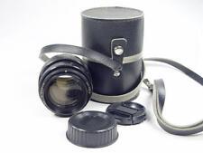 Excellent portrait Jupiter-9 85mm 2 Professionally adapted for Nikon s/n 8511279
