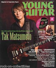 Young Guitar Magazine August 2012 Japan Tak Matsumoto Angra Pantera