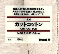 4 x Muji Cotton Pads, Pure Natural Unbleached