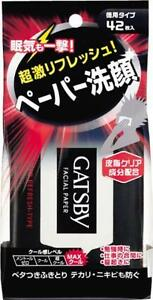 Mandom GATSBY Facial Paper Super refresh Type (42 Sheets) From Japan