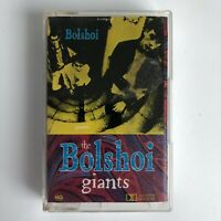 THE BOLSHOI - GIANTS 6 song EP 1985 MCA/IRS39058 - Cassette - TESTED