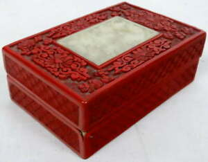 """Antique Carved Chinese Cinnabar w/Carved White Jade Inlay Box 6"""""""
