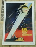 North KOREA DPRK Propaganda Poster Print AGRICULTURE #D153 POTATOES A3