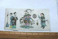 Antique c1860 French Hand Painted Chinoiserie Textile Painting