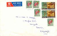 AU$ NEW ZEALAND 1976 2C Flowers (Clianthus puniceus) 4x + Pinus Radiata 10C 2 x