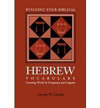 Building Your Biblical Hebrew Vocabulary: Learning Words by Frequency and Cognat
