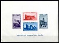 Sellos de España 1938 nº 848 sin dentar  Monumentos Históricos Nuevo ref. A1