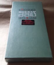 Citizen STEELY DAN 1972-1980 SEALED Box Set