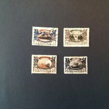 Russian USSR stamps 1945 Rear for front