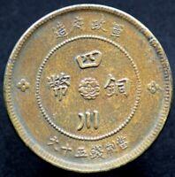 50 CASH 1912 CHINE / CHINA / SZECHUAN - Sichuan (02)