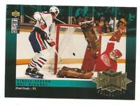 1995-96 Upper Deck Wayne Gretzky Collection #G1 Wayne Gretzky Edmonton Oilers