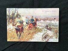 Austria WWI Picture Post Card 1914-1918 The Germans Front of Warsaw Feldpostamt