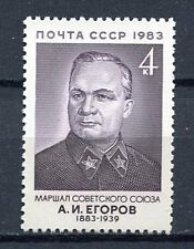 30394) RUSSIA 1983 MNH** Egorov 1v. Scott#5177