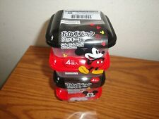 Mickey Mouse 4 Pack Side Dish Containers Food Snack Storage Disney Store Wdw see