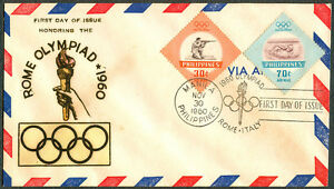 1960 Philippines Honoring The ROME OLYMPIAD First Day Cover