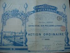 LOT 3 ACTIONS DIFFERENTES RUSSIE ECLAIRAGE ST PETERSBOURG 1897