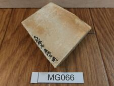 New listing Japanese Natural Whetstone Sharpening Stone Japan approx #1000 70mm Mg066