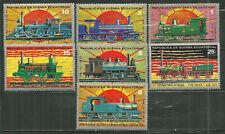 EQUATORIAL GUINEA MNH LOCOMOTIVES [1972]
