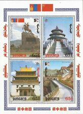 Mongolia - 1996 China '96 Famous China Sites - 4 Stamp Souvenir Sheet #2237
