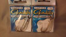 2 Packs Gamakatsu 07113 Size 3/0 Offset Shank Worm 5 Hooks per Pack