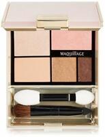 Shiseido Maquillage Makeup True Eyeshadow PK363 3.5g/.12oz from Japan