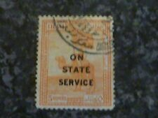 IRAQ ON STATE SERVICE STAMP SG064 5R ORANGE SUPERB USED 1923