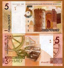Belarus, 5 rubles, 2009 (2016) P-New, UNC > New Design