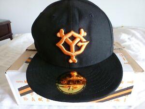 NEW NPB PRO Version NEW ERA TOKYO YOMIURI GIANTS Baseball Cap Hat Blk 7 7/8