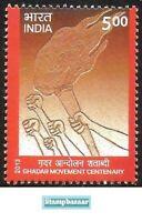 India 2013 Gadar Movement Centenary Freedom Struggle Sikhism stamp 1v MNH