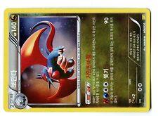 PROMO POKEMON CARD DC ( KOREAN ) HOLO N° 008/020 SALAMENCE DRATTAK 140 HP