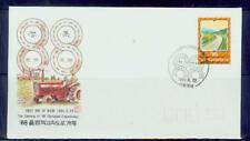 south korea/1984 88 olympic expressway fdc/good condition