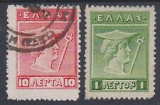 *Greece* Head of Hermes, (2pcs.), 1911, Used