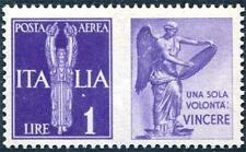 * Italia 1942 Regno: PROPAGANDA GUERRA [Lire 1; Non Emesso] €320