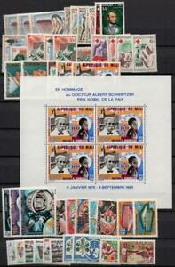 MALI: Unused/Minisheet Examples - Ex-Old Time Collection - 2 Sides Page (37549)