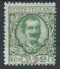 1926 REGNO FLOREALE 25 CENT VARIETà DOPPIA STAMPA MH * - T147