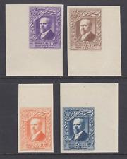 France MNH. 1913 Paris International Philatelic Exhibition, complete set, VF