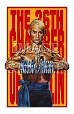 The 36th Chamber of Shaolin Gordon Liu Shaw Brothers master killer variant art 1