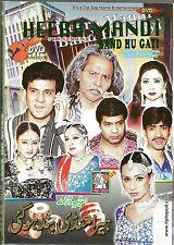 Heera MANDI Banda HU gayi- Comedia obra de Teatro - DVD