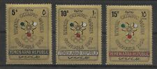 L3248 YEMEN ARAB REPUBLIC WINTER Olympic Games1968  AIR MAIL STAMPS