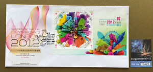 Hong Kong 4 Stamps Souvenir Sheet's FDC for Games of 30th Olympiad London 2012