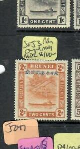 BRUNEI JAPANESE OCCUPATION (P1701B) 2C BLUE OVERPRINT  SIGN ROWELL SGJ3 MNH